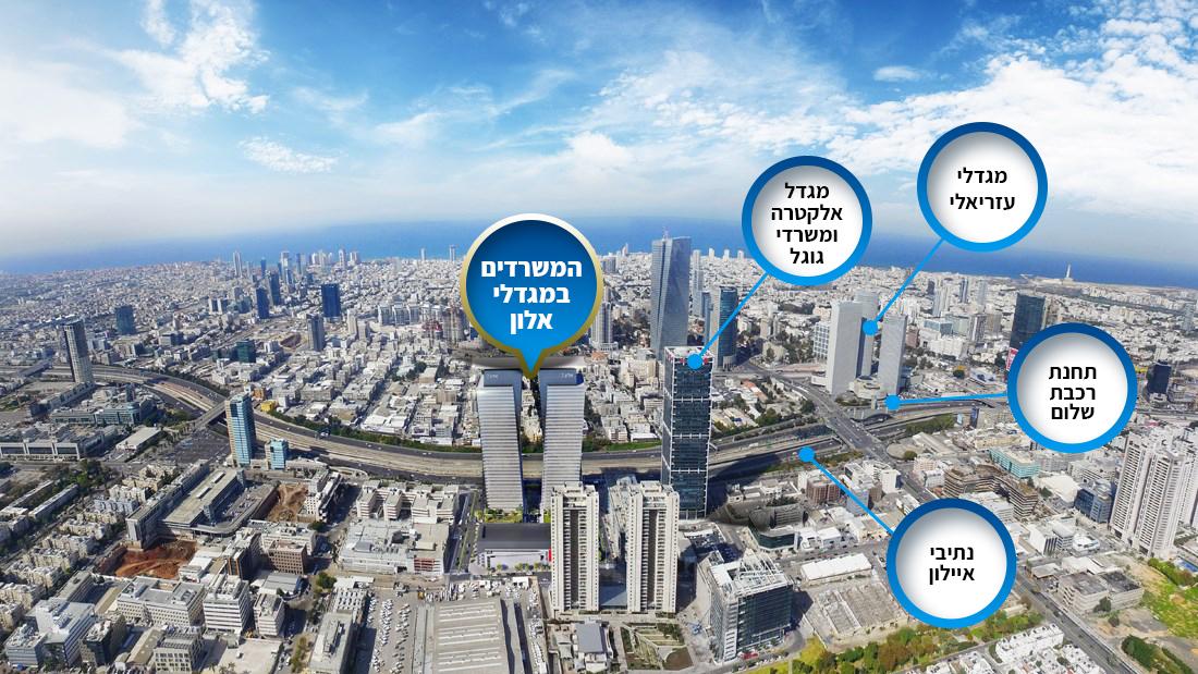 מפואר משרדים למכירה בתל אביב נמכרים למשקיעים ב299,000 ₪ - Real-Invest US-57