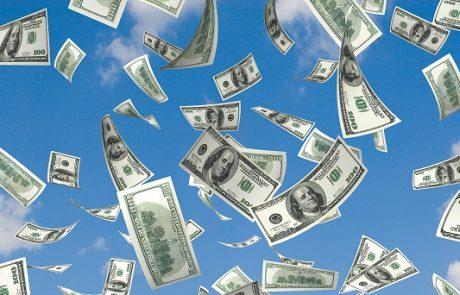 אולי הכסף שלכם שוכב במס הכנסה, ורק מחכה שתבקשו אותו?